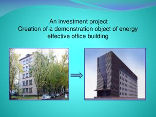 An investment project Creation of a demonstration object of energy  effective office building