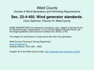 Sec. 23-4-450. Wind generator standards.