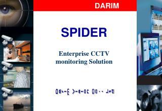 Darim Vision Co., Ltd