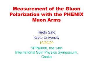 Measurement of the Gluon Polarization with the PHENIX Muon Arms
