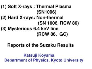 (1) Soft X-rays : Thermal Plasma                             (SN1006) (2) Hard X-rays: Non-thermal
