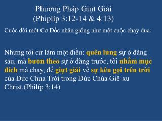 Ph ươ ng Pháp Gi ự t Giải (Phiplíp 3:12-14 & 4:13)