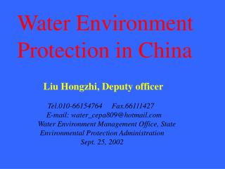 Water Environment   Protection in China