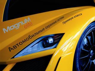 Надёжная защита автомобиля  Многофункциональность  Удобство в эксплуатации