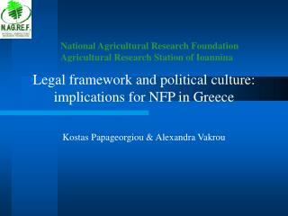 Legal framework and political culture: implications for NFP in Greece
