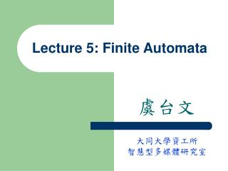 Lecture 5: Finite Automata