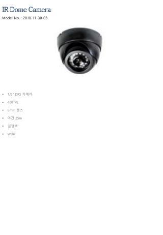 "1/3"" DPS  카메라 480TVL 6mm  렌즈 야간  25m 검정색 WDR"