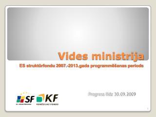 Vides ministrija