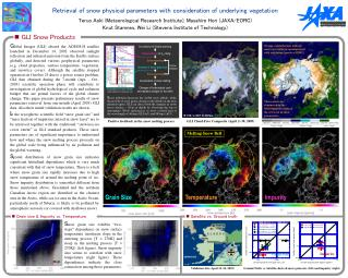 Retrieval of snow physical parameters with consideration of underlying vegetation