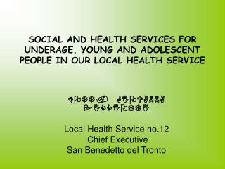 SOCIAL AND HEALTH SERVICES FOR UNDERAGE, YOUNG AND ADOLESCENT PEOPLE IN OUR LOCAL HEALTH SERVICE