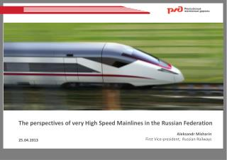 The perspectives of very High Speed Mainlines in the Russian Federation