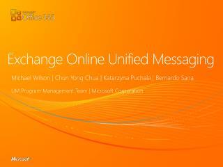 Exchange Online Unified Messaging