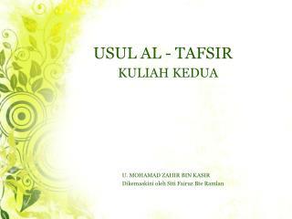 USUL AL - TAFSIR