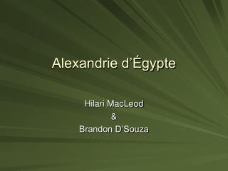 Alexandrie d'Égypte