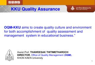KKU Quality Assurance