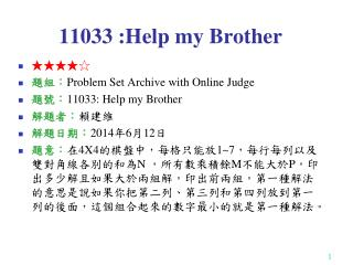 11033 :Help my Brother