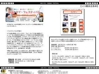 pia.co.jp/