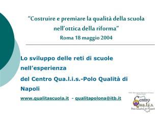 """""""Costruire e premiare la qualità della scuola nell'ottica della riforma"""" Roma 18 maggio 2004"""