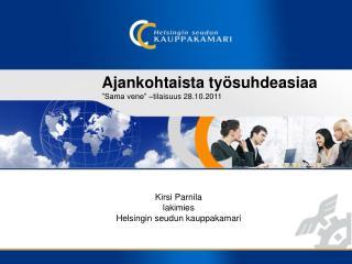 Kirsi Parnila lakimies Helsingin seudun kauppakamari
