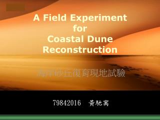 A Field Experiment  for  Coastal Dune Reconstruction