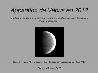 Apparition de Vénus en 2012
