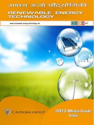 renewable-energy-technology