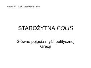 STAROŻYTNA  POLIS