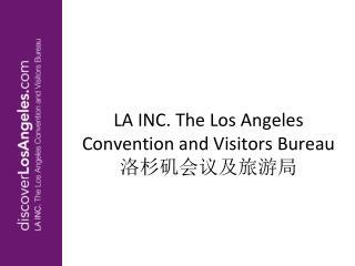 LA INC. The Los Angeles Convention and Visitors Bureau ?????????