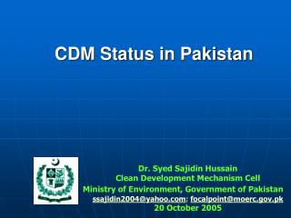 CDM Status in Pakistan