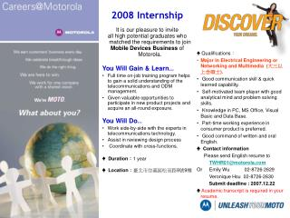 2008 Internship It is our pleasure to invite