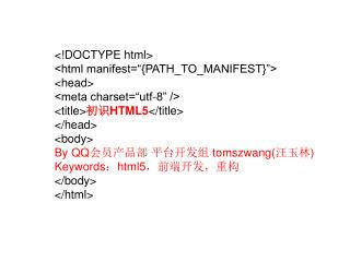 "<!DOCTYPE html> <html manifest=""{PATH_TO_MANIFEST}""> <head> <meta charset=""utf-8"" />"