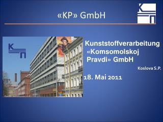 « KP »  GmbH