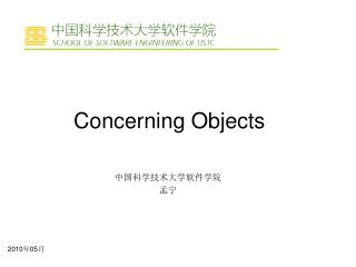 Concerning Objects