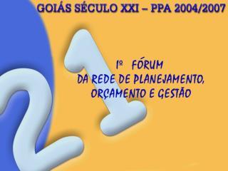 Plano de Governo Plano Estratégico Goiás Séc. XXI