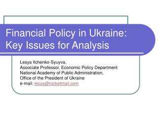 Financial Policy in Ukraine: Key Issues for Analysis