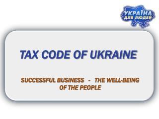 TAX CODE OF UKRAINE