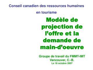 Conseil canadien des ressources humaines  en tourisme