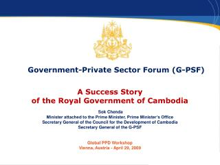 Government-Private Sector Forum (G-PSF)