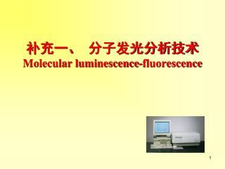 ???? ???????? Molecular luminescence-fluorescence
