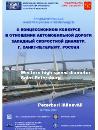Peterburi lääneväil