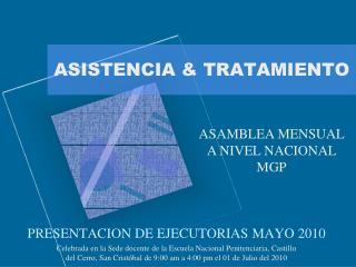 PRESENTACION DE EJECUTORIAS MAYO 2010