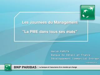 """Les Journées du Management  """"La PME dans tous ses états"""""""