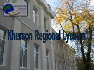 Kherson Regional Lyceum