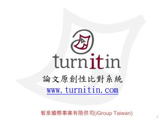 ?????????? (iGroup Taiwan)