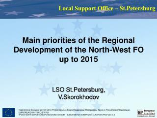 Main priorities of the Regional Development of the North-West FO  up to 2015 LSO St.Petersburg ,