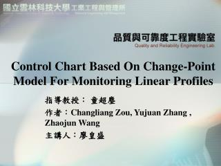 Control Chart Based On Change-Point Model For Monitoring Linear Profiles