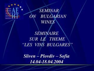 "SEMINAR    ON    BULGARIAN    WINES SEMINAIRE SUR  LE   THEME    ""LES  VINS  BULGARES"""