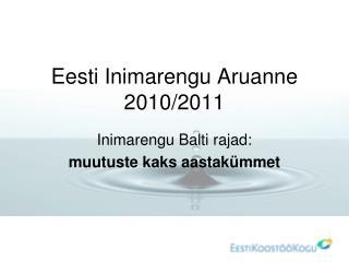 Eesti Inimarengu Aruanne 2010/2011