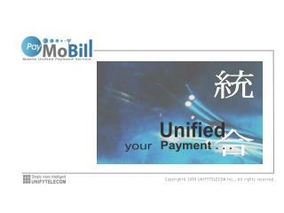 1.  우리은행  Pay-MoBill  메인 화면