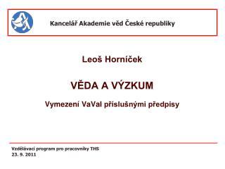 Kancelář Akademie věd České republiky